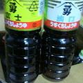 Photos: 2012122113190001