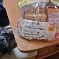Photos: 私へのプレゼント♪