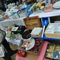 Photos: 食器類