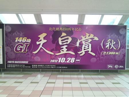 IMG_20121028_140013