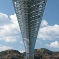 写真: 因島大橋