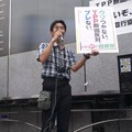 写真: 自民党の街宣に向かって、『自民党さん、TPP断固反対という国民と...