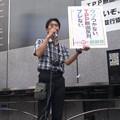 Photos: 自民党の街宣に向かって、『自民党さん、TPP断固反対という国民と...