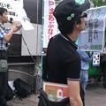 写真: 前回、自民党のTPP反対を信じて、票を入れた人も抗議中。渋谷☆T...