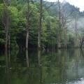 写真: 自然湖
