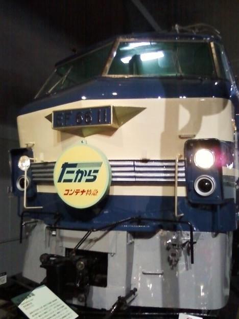 コンテナ特急「たから」 EF66-11