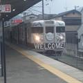 Photos: 広島県デスティネーションキャンペーン ラッピング列車L-13