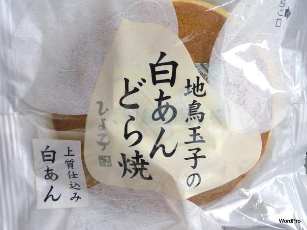 日本のお菓子、ひよ子、どら焼き
