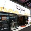Photos: HACHIYA