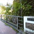 Photos: 吹割渓谷遊歩道
