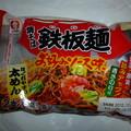 Photos: 鉄板麺お好みソース味