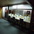 鬼怒川プラザホテル温泉