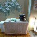 Photos: 彩り湯かしき花と華湯上がり処サービス