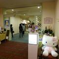 Photos: 浜名湖ロイヤルホテル夕食会場