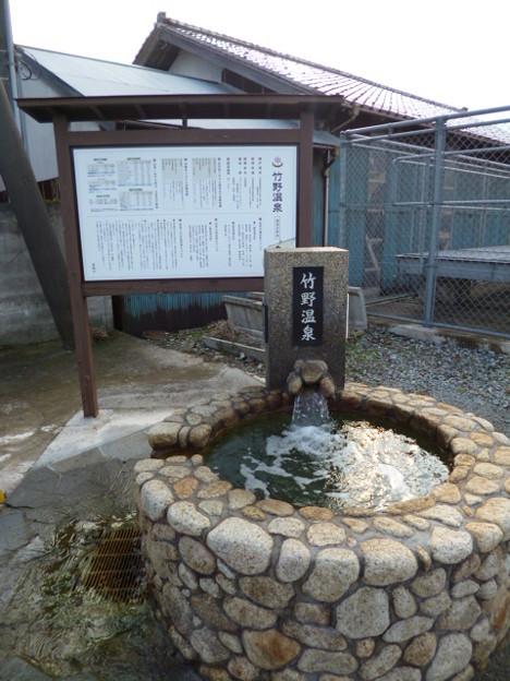 竹野温泉 源泉