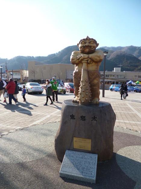 Photos: 鬼怒太