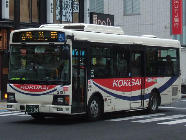 国際十王交通 2161号車