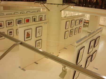 平成25年神戸の百人色紙展
