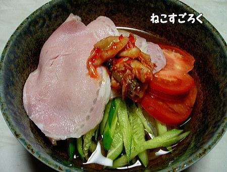 20130818 夜食 冷麺
