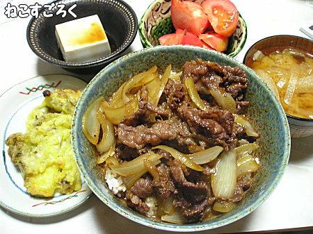 20130821 ばんごはん 牛丼 冷奴 トマト 大根の味噌汁 舞茸の天ぷら 梨
