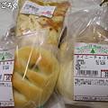 Photos: グッドファームハウスサカガミ宮原 @ 加茂宮 で買った パンとチャパティロール
