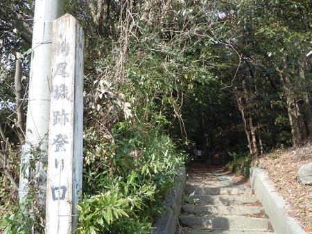 筒ヶ岳 117