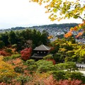 Photos: 銀閣寺 #2