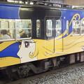 Photos: 銀河鉄道