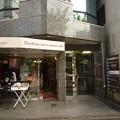 Photos: TVBビル外観10(1F店舗)