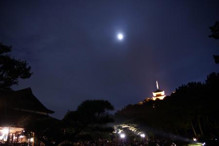 月見の宴!120929