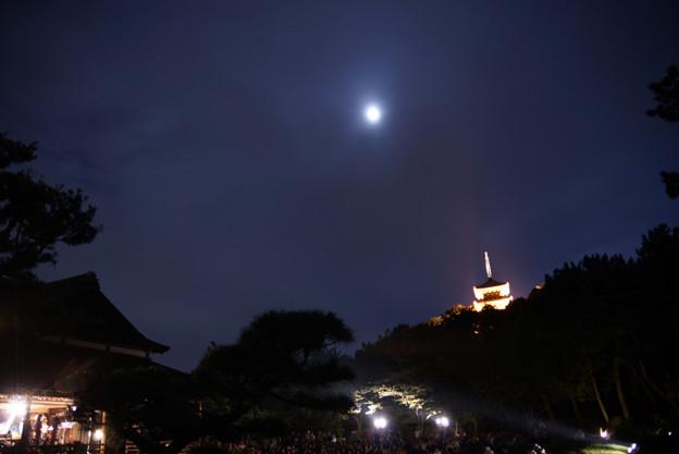 Photos: 月見の宴!120929