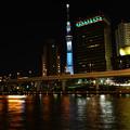 Photos: 東京スカイツリーもライトアップ!2012