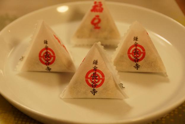 写真: 豆撒きの福豆!2013