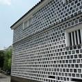 写真: 倉敷のナマコ壁!130806