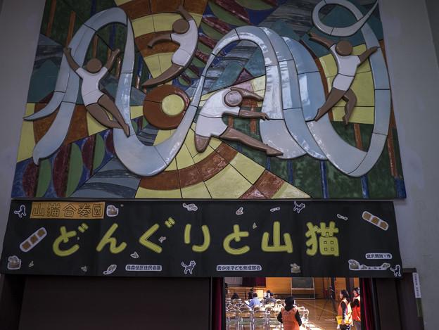 """2014/03/09""""どんぐりと山猫""""公演@目黒区烏森小学校2"""
