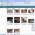 Photos: iCloudのフォトストリーム