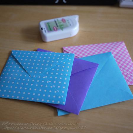 飛行機 折り紙:封筒 折り紙-ameblo.jp