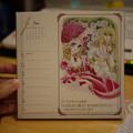 Photos: 週めくり-3