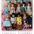 写真: ドールカレンダー201403-04