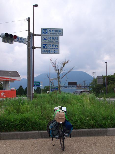 静岡県さようなら神奈川県こんにちは 神奈川県箱根町