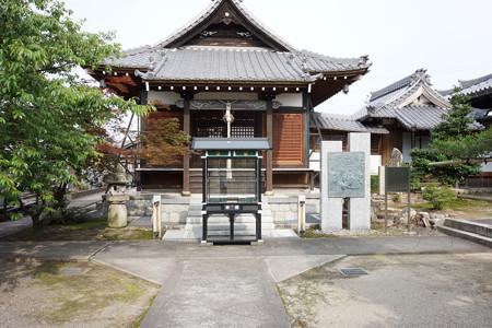 興禅寺 - 2