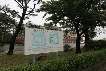 亀ヶ崎城 - 1