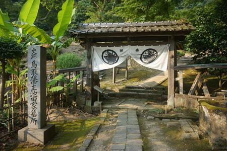 鳥取藩主池田家墓所 - 01