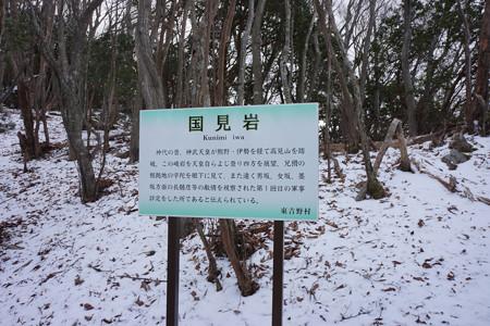 高見山 - 03