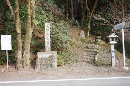 天誅義士明治谷墓所 - 1