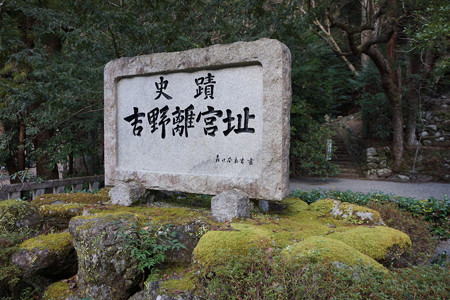 丹生川上神社(中社) - 03