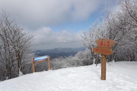 三峰山 - 027