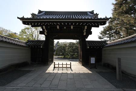 京都御苑・閑院宮邸跡 - 01