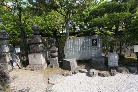 壬生寺・壬生塚 - 1