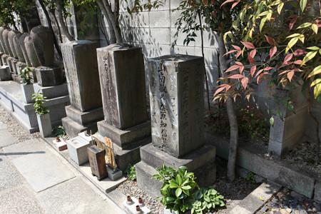 光縁寺 - 3